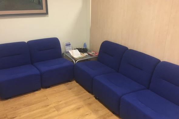 Oficinas de nuestra asesoría